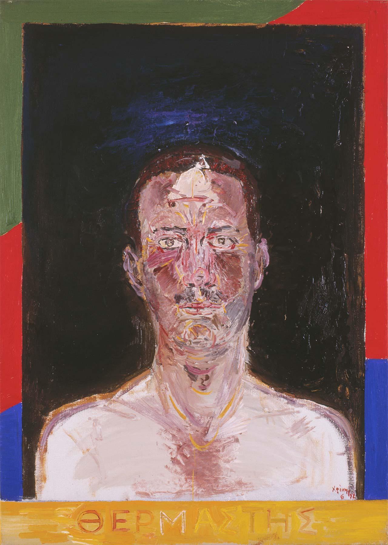 Θερμαστής, 1992, λάδι σε πανί, 70x50 εκ.