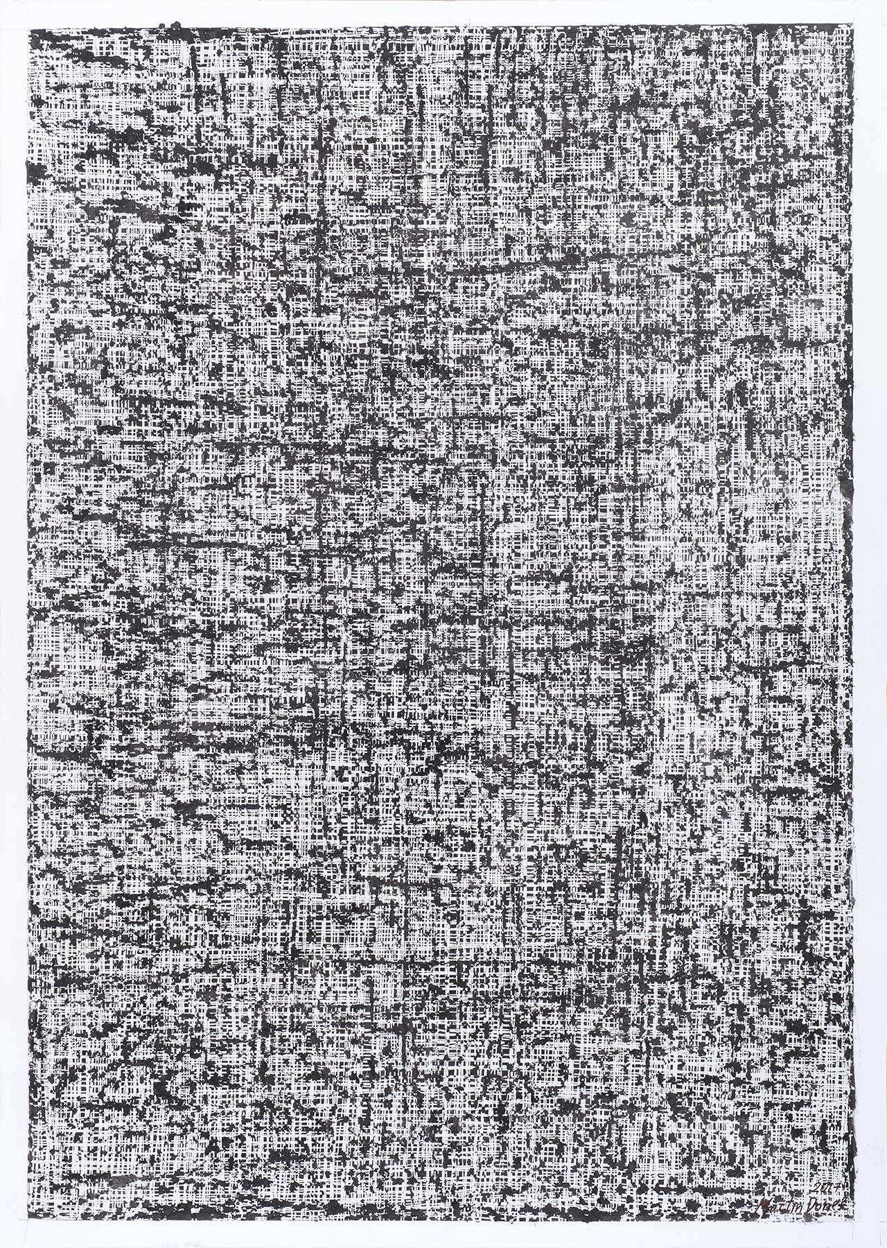 Άτιτλο, 2017, μελάνι σε χαρτί, 50x35 εκ.