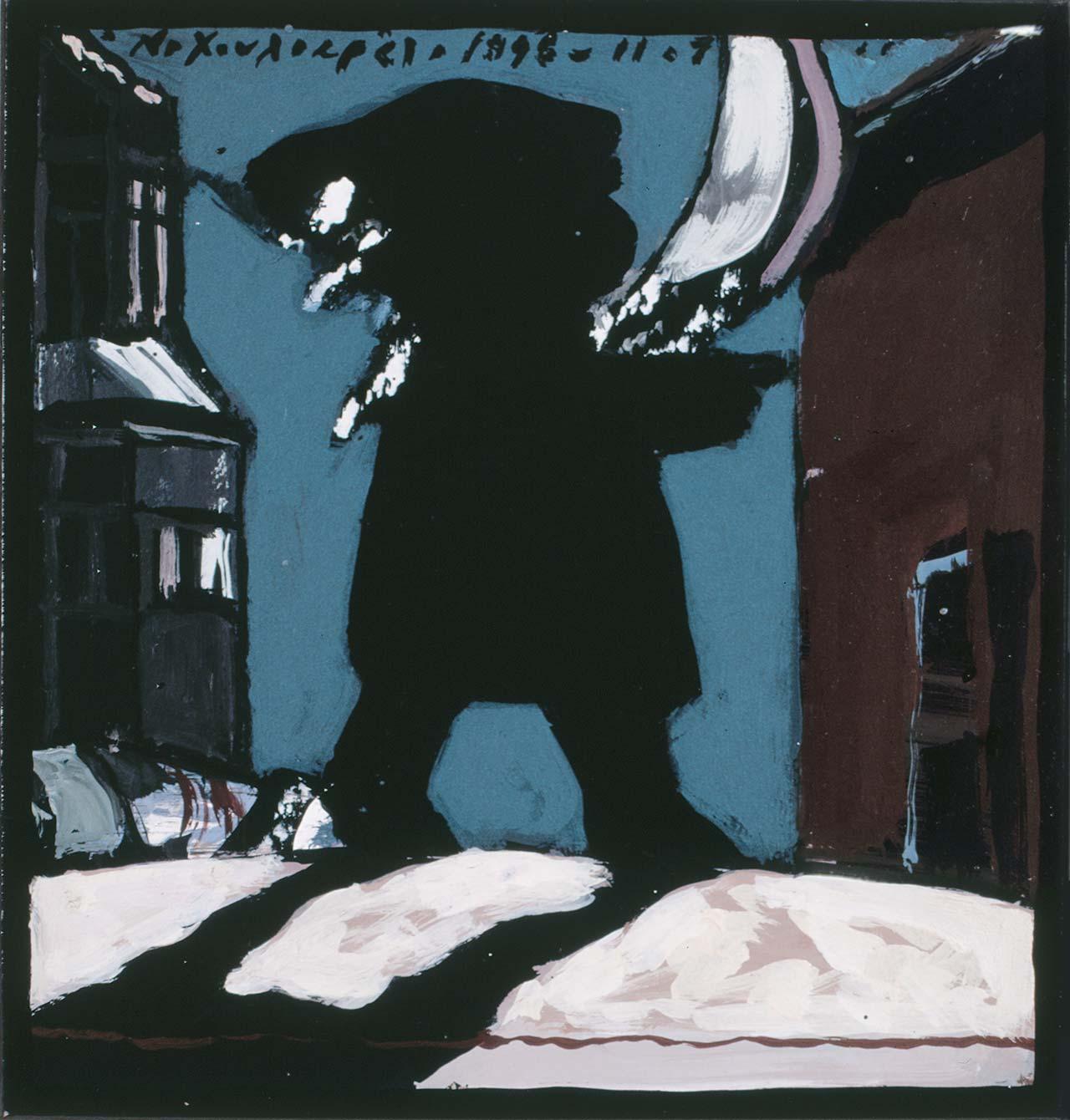 Νύχτα με χιόνι και φεγγάρι, 1996, ακρυλικό σε χαρτόνι, 22x21 εκ.