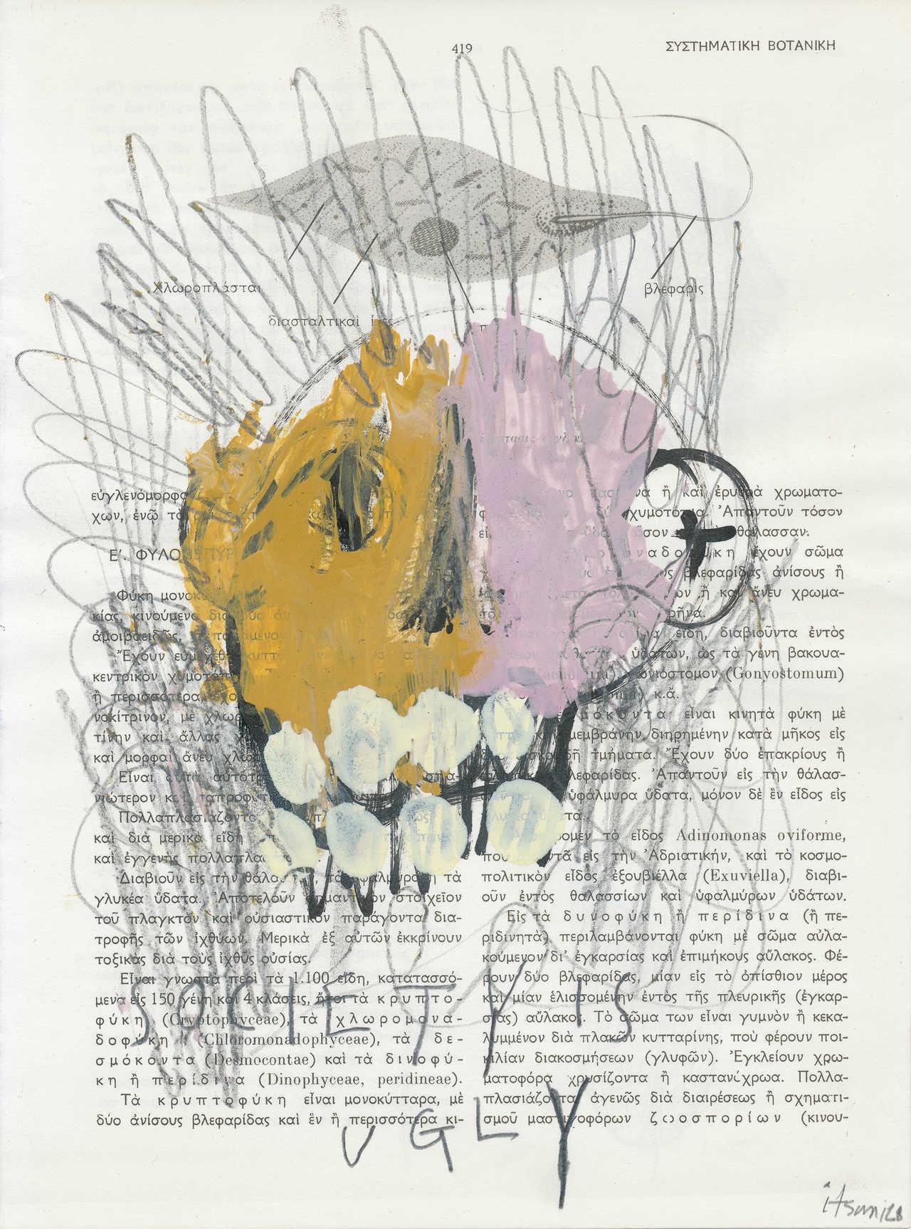 Society is ugly, 2020, ακρυλικό, spray, μαρκαδόρος και μολύβι σε σελίδα βιβλίου Βοτανικής, 28Χ20,5 εκ.