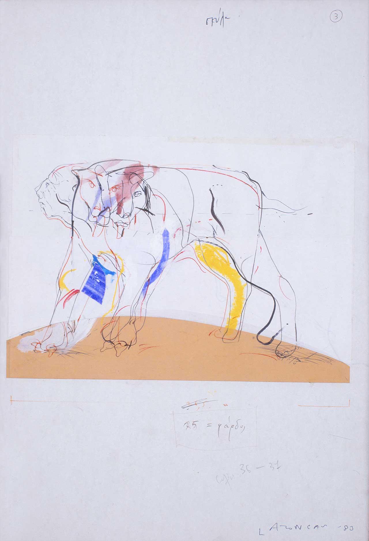 Σκύλα,1983, σχέδιο, 50x34 εκ.