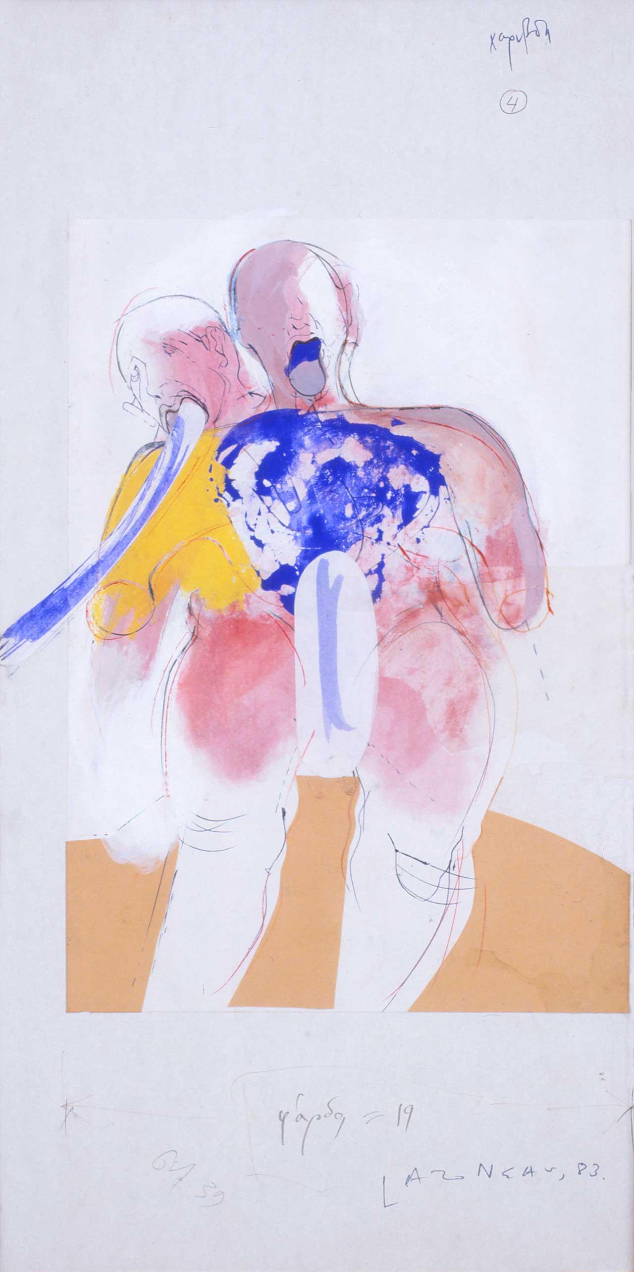 Χάρυβδη, 1983, σχέδιο, 50x25 εκ.