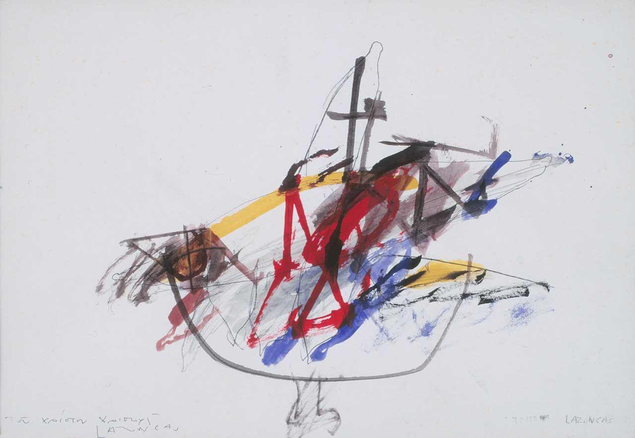 Φρούτα, 1989, σχέδιο, 35x50 εκ.