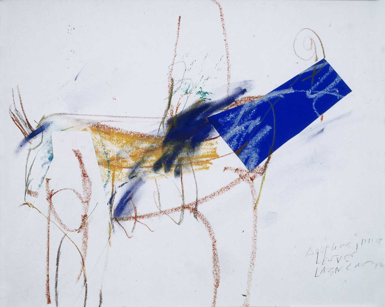 Δούρειος Ίππος, 1986, σχέδιο/κολάζ, 22,5x29 εκ.