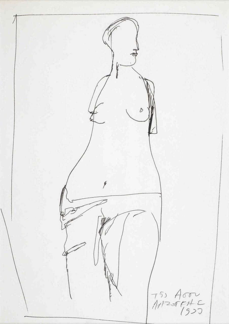 Αφροδίτη, 1993, σχέδιο, 29x21 εκ.