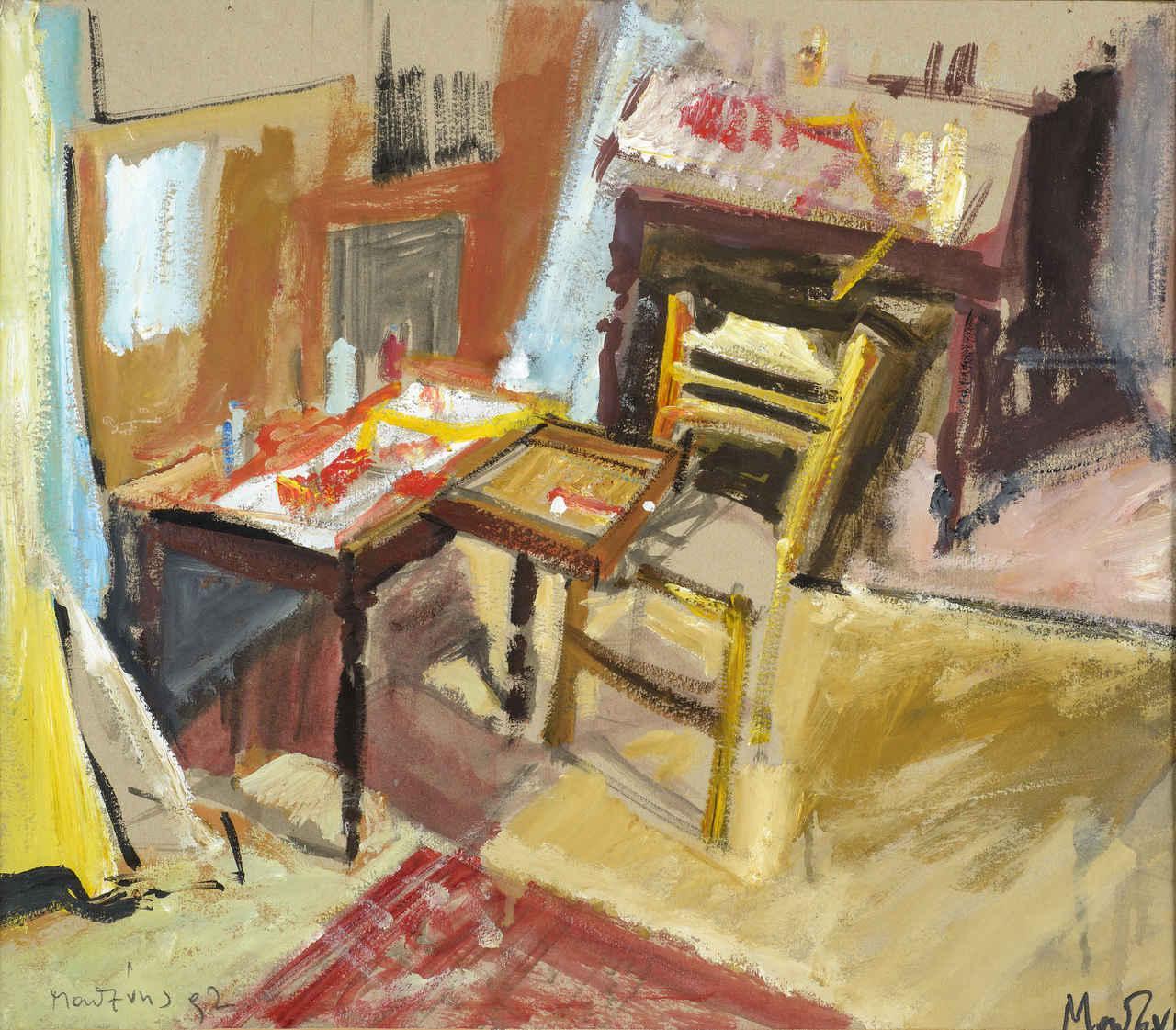 Το εργαστήριο, 1992, λάδι σε χαρτόνι, 39x45 εκ.