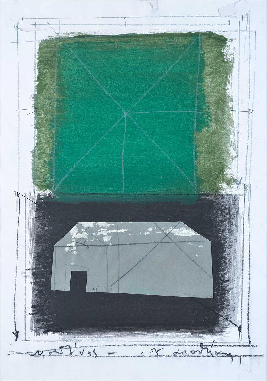Αποθήκη VIII, 2005, λάδι σε χαρτί, 48x34 εκ.