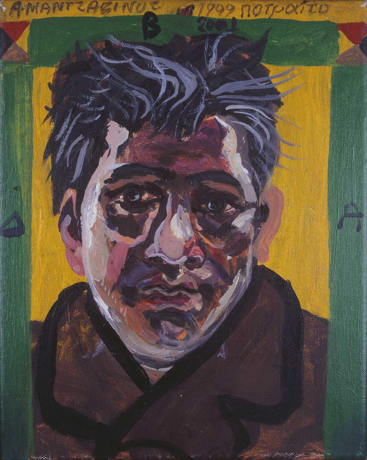 Πορτραίτο, 1999-2001, λάδι σε καμβά, 30x24 εκ.