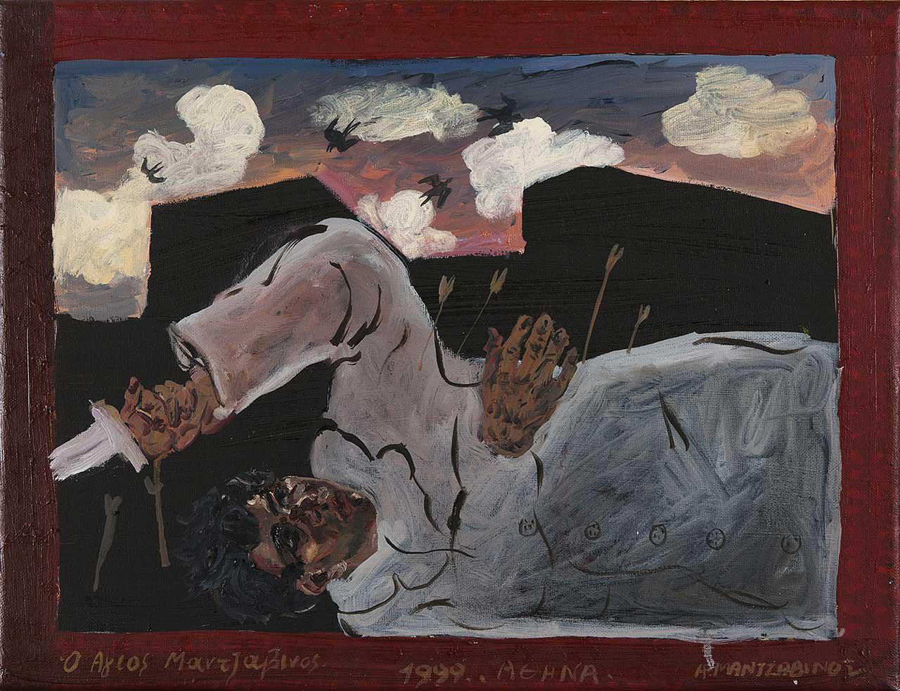 Άγιος Μαντζαβίνος, 1999, λάδι σε καμβά, 35x45 εκ.