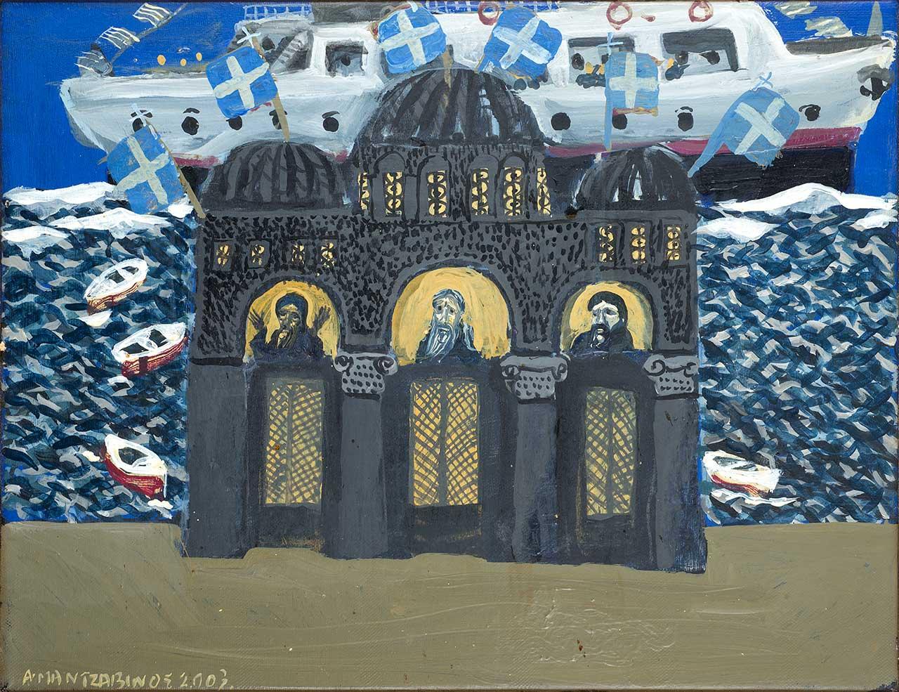 Εκκλησία στο λιμάνι, 2003, λάδι σε καμβά, 35x45 εκ.