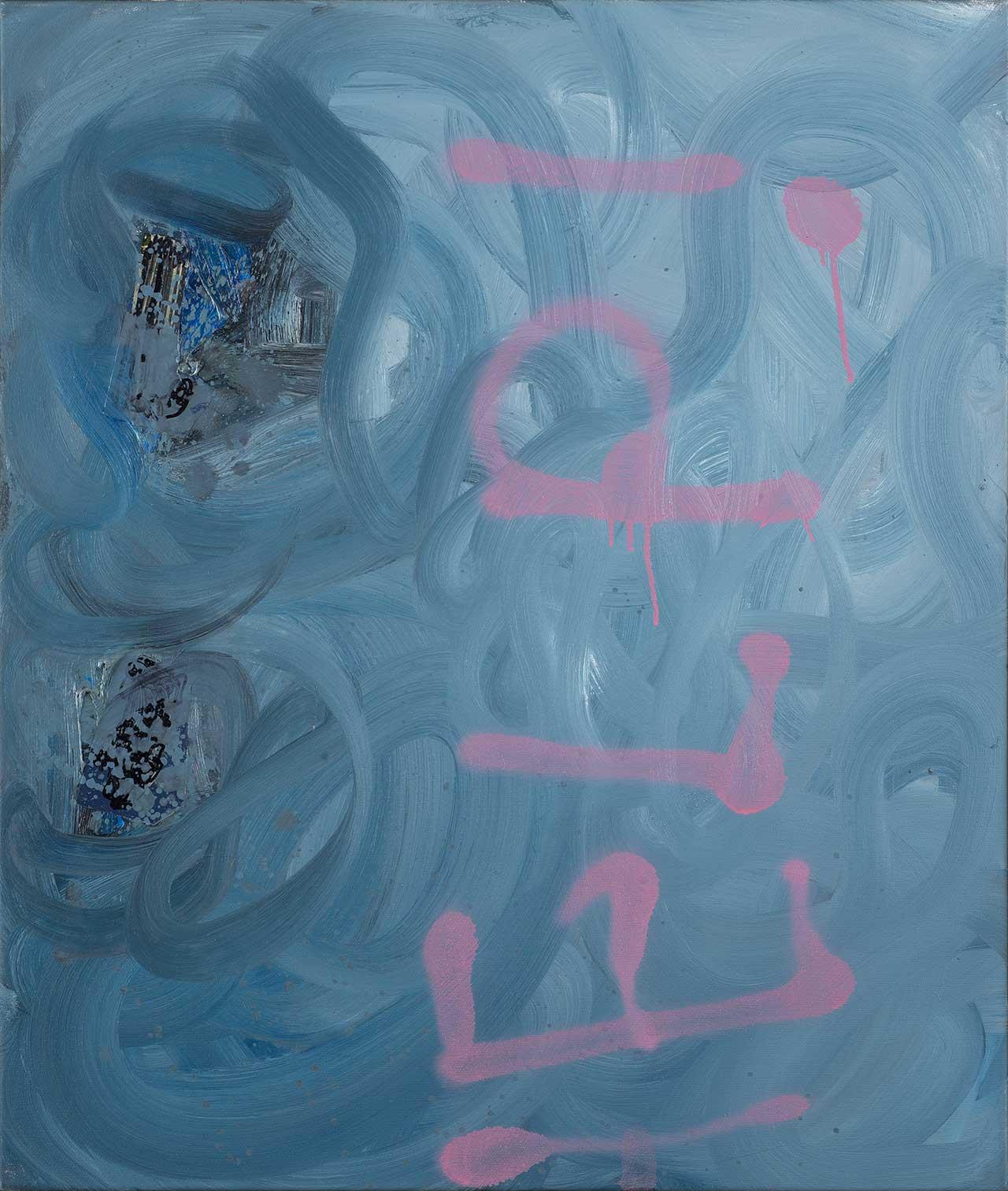 Help, 2011, λάδι σε καμβά, κολάζ, σπρέι, 70x60 εκ.
