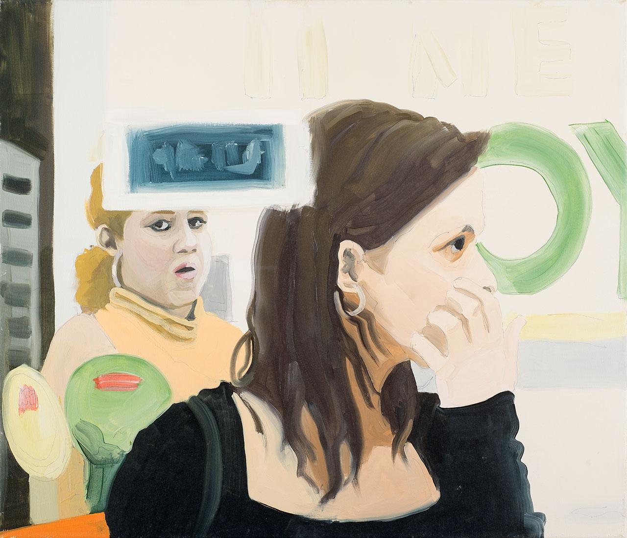 Homesickness (δύο κυρίες), 2006, ακρυλικό σε καμβά, 60x70 εκ.